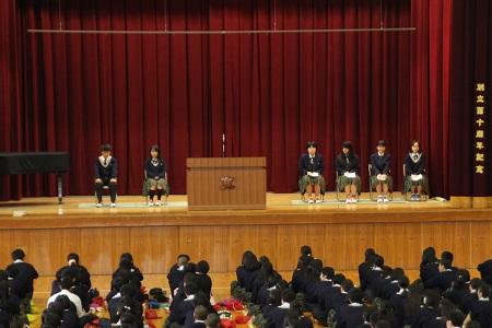 第61期生徒会役員選挙