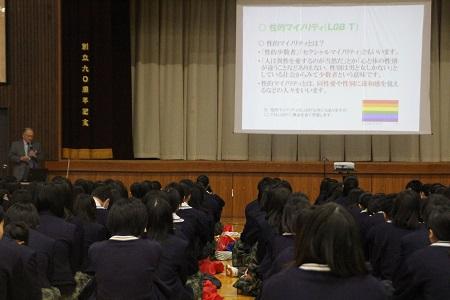 人権講演会