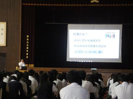 第3学年 人権講演会