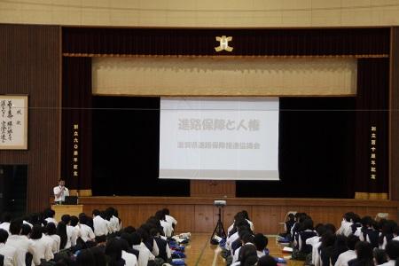 3年生 人権講演会